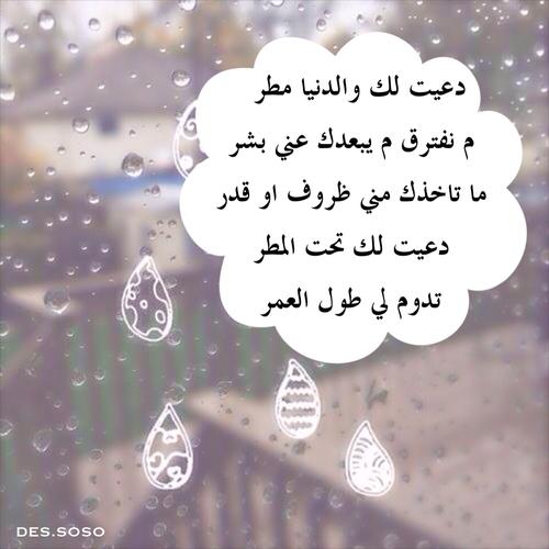 بالصور صور دعاء للحبيب , اجمل الادعيه اهديها لمن تحب unnamed file 210