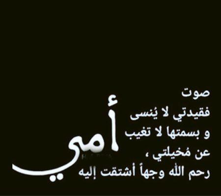 بالصور خلفيات عن الام روعه , اجمل و اجدد خلفيات عن الام unnamed file 220
