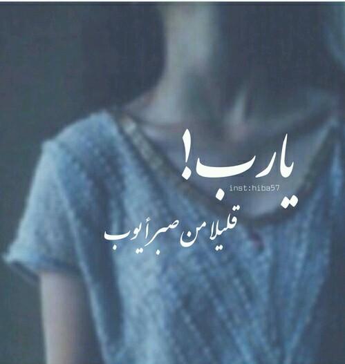 بالصور صور عن النفسيه , مشاعر الحزن و السعادة unnamed file 247