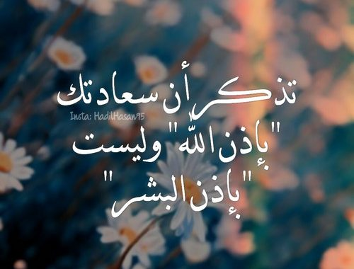 بالصور صور عن النفسيه , مشاعر الحزن و السعادة unnamed file 248