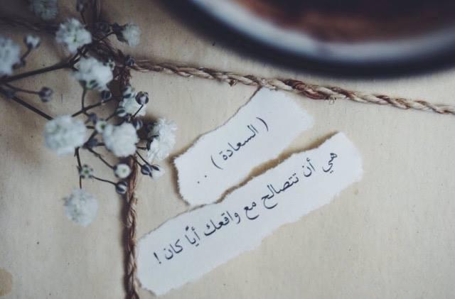 بالصور صور عن النفسيه , مشاعر الحزن و السعادة unnamed file 249