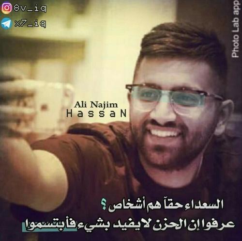 بالصور صور عن النفسيه , مشاعر الحزن و السعادة unnamed file 250
