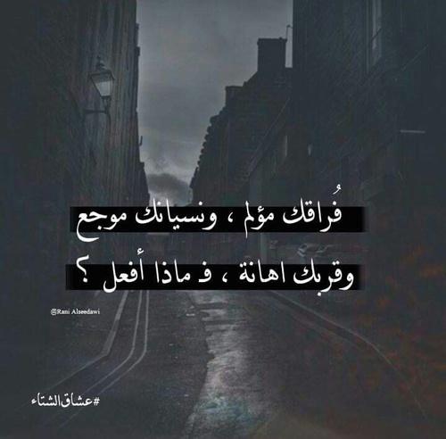 بالصور صور عن النفسيه , مشاعر الحزن و السعادة unnamed file 252