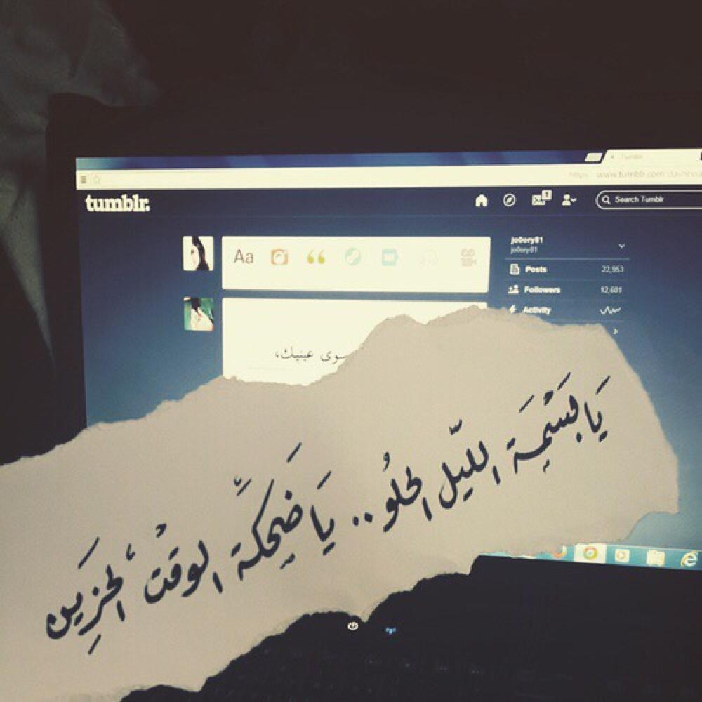 بالصور صور عن النفسيه , مشاعر الحزن و السعادة unnamed file 253