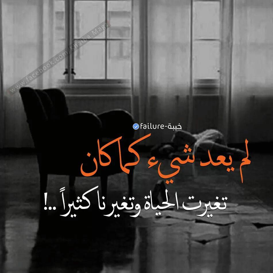 بالصور صور عن النفسيه , مشاعر الحزن و السعادة unnamed file 255