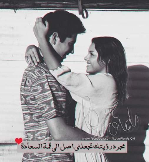 بالصور صور عن النفسيه , مشاعر الحزن و السعادة unnamed file 256