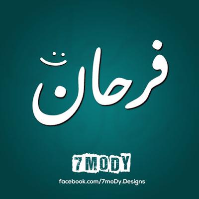 بالصور صور عن النفسيه , مشاعر الحزن و السعادة unnamed file 257