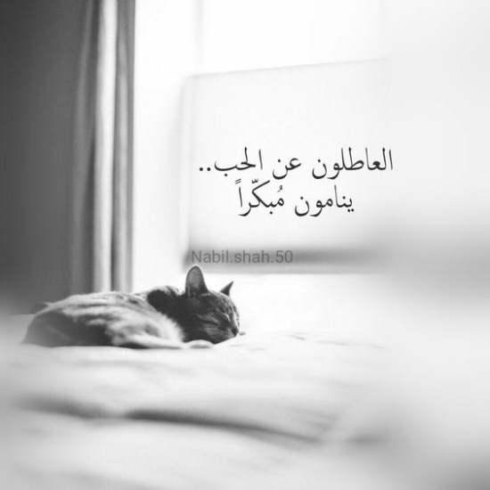 بالصور صور عن النفسيه , مشاعر الحزن و السعادة unnamed file 258
