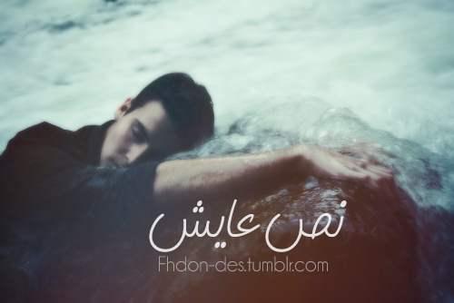 بالصور صور عن النفسيه , مشاعر الحزن و السعادة unnamed file 259