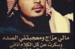 بالصور ابيات شعر حزينه , شعر حزين جدا و مؤلم unnamed file 287 310x205