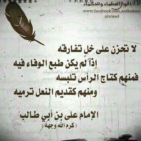 بالصور ابيات شعر حزينه , شعر حزين جدا و مؤلم unnamed file 291