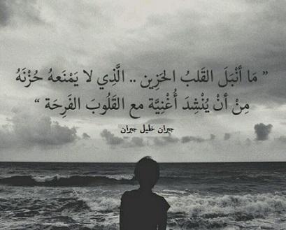 بالصور ابيات شعر حزينه , شعر حزين جدا و مؤلم unnamed file 292