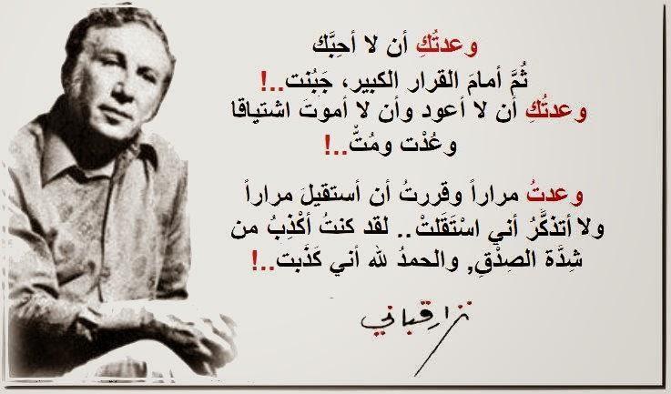 بالصور ابيات شعر حزينه , شعر حزين جدا و مؤلم unnamed file 295