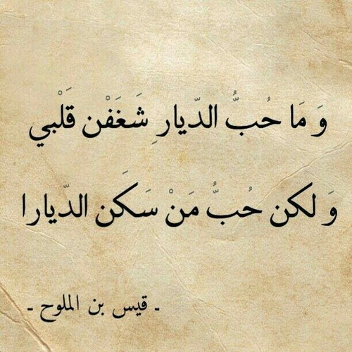 بالصور ابيات شعر حزينه , شعر حزين جدا و مؤلم unnamed file 299