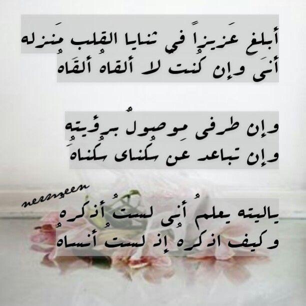 بالصور ابيات شعر حزينه , شعر حزين جدا و مؤلم unnamed file 300