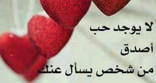 كلام حب قوي , اجمل عبارات الحب القويه