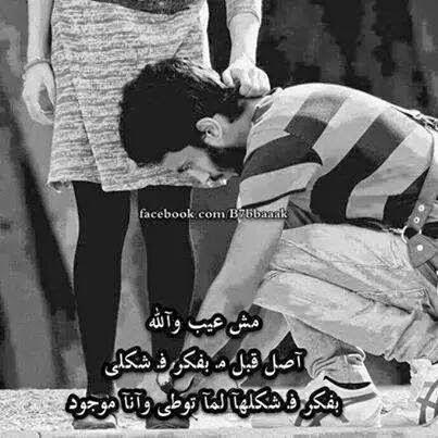 بالصور كلام حب قوي , اجمل عبارات الحب القويه unnamed file 303