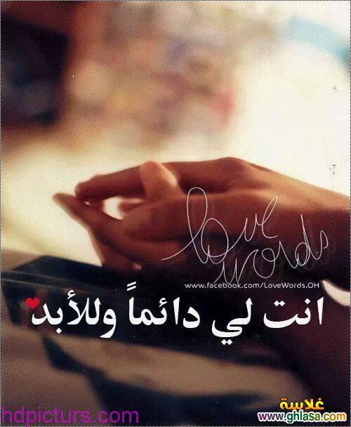بالصور كلام حب قوي , اجمل عبارات الحب القويه unnamed file 306