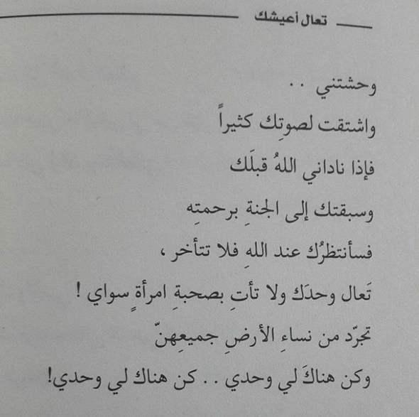 بالصور كلام حب قوي , اجمل عبارات الحب القويه unnamed file 307