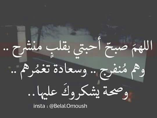 بالصور كلام حب قوي , اجمل عبارات الحب القويه unnamed file 308