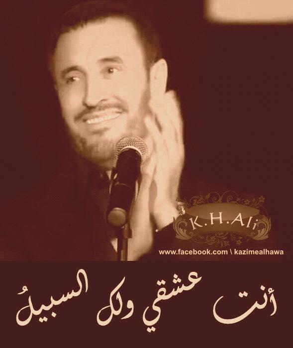 بالصور كلام حب قوي , اجمل عبارات الحب القويه unnamed file 310