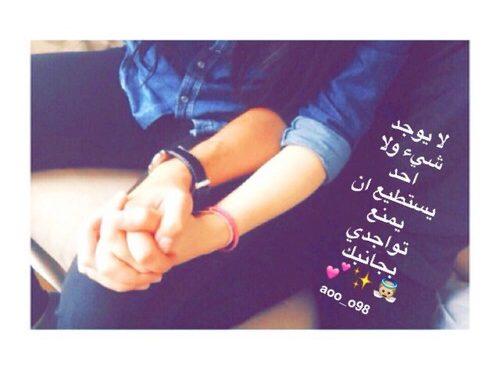 بالصور كلام حب قوي , اجمل عبارات الحب القويه unnamed file 312