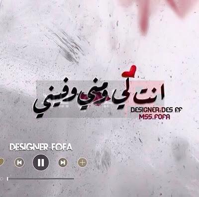 بالصور كلام حب قوي , اجمل عبارات الحب القويه unnamed file 313