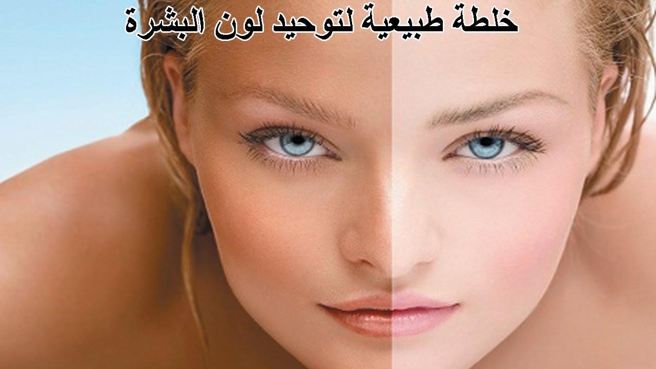 بالصور توحيد لون البشرة , اكثر الطرق فاعلية لتوحيد لون البشرة 1658