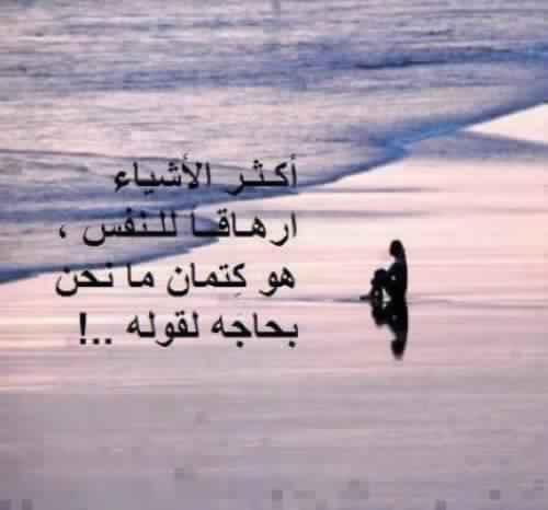 صور خواطر عامه قصيره , اجمل العبارات المختلفه