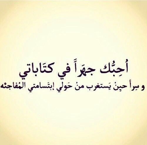 بالصور خواطر عامه قصيره , اجمل العبارات المختلفه 10430 11