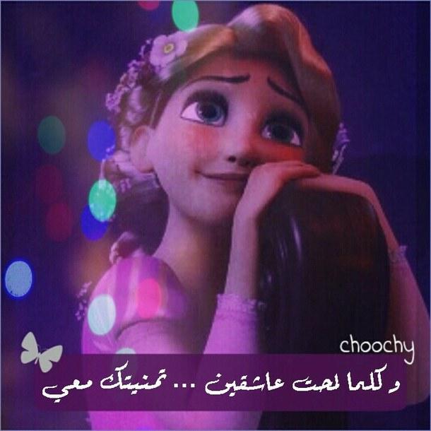بالصور خواطر عامه قصيره , اجمل العبارات المختلفه 10430 13