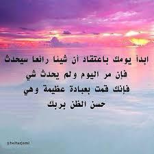 بالصور خواطر عامه قصيره , اجمل العبارات المختلفه 10430 2