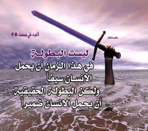 بالصور خواطر عامه قصيره , اجمل العبارات المختلفه 10430 4