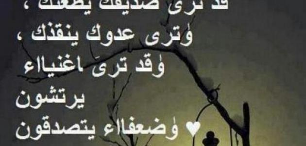 بالصور خواطر عامه قصيره , اجمل العبارات المختلفه 10430
