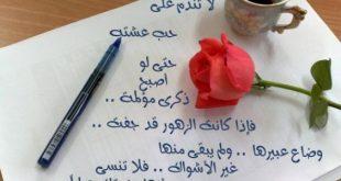 كلام قصير روعه , اجمل العبارات المختلفه