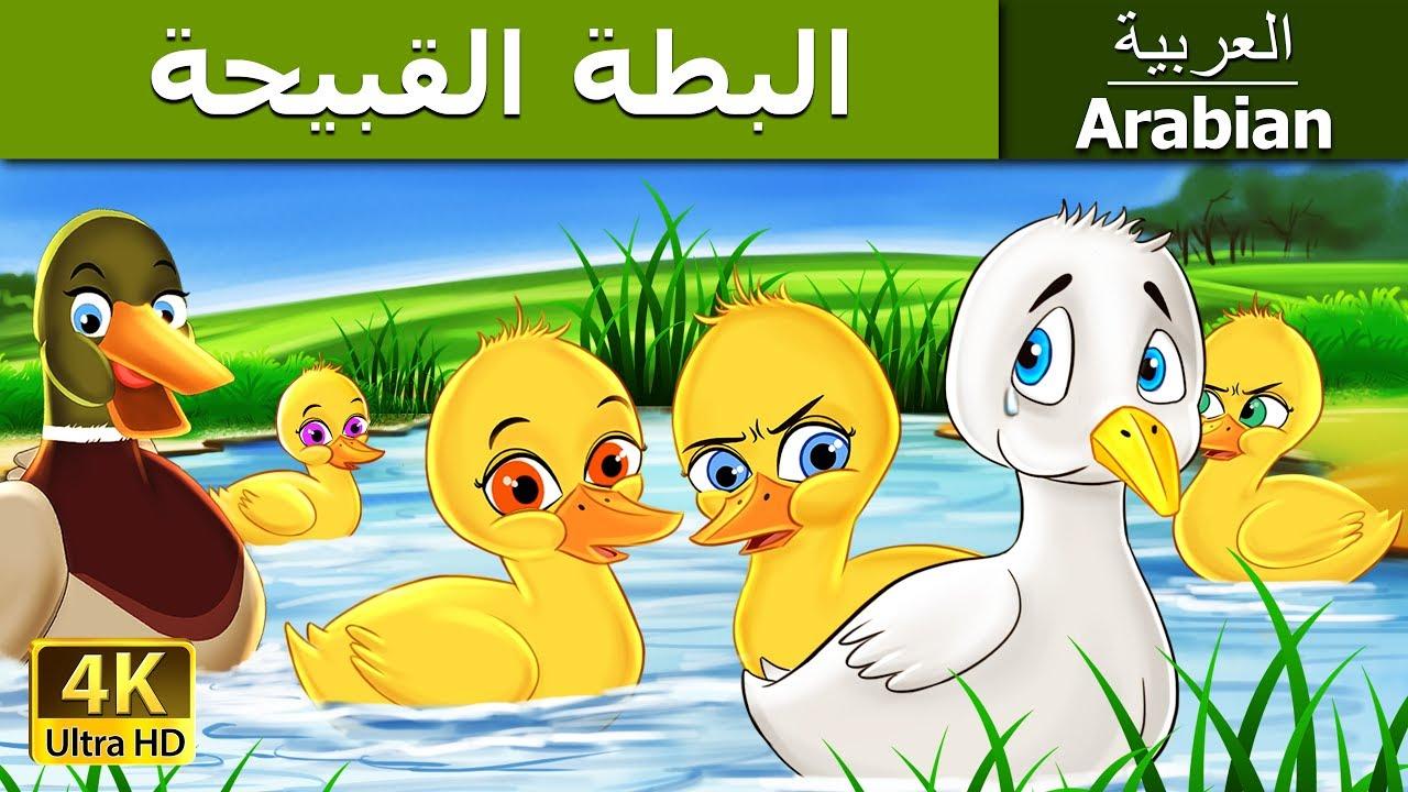 3a3c471c62592 صور حكاية للاطفال قبل النوم