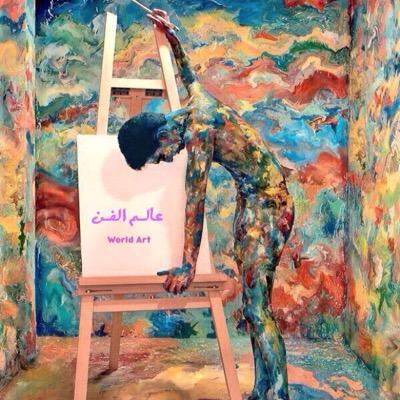صورة مفهوم الثقافة الفنية , معلومات عن الثقافه الفنيه 10482 2