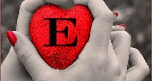 حرف e على شكل قلب , اجمل خلفيات الحروف الجديده