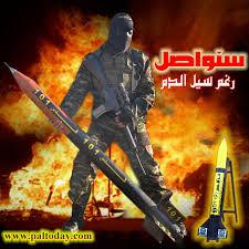 بالصور صورة شعار النصر , اجمل الصور عن الانتصارات 10500 10