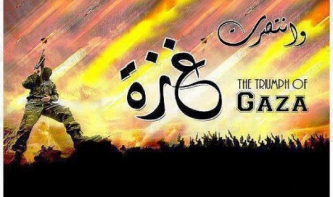 بالصور صورة شعار النصر , اجمل الصور عن الانتصارات 10500 11