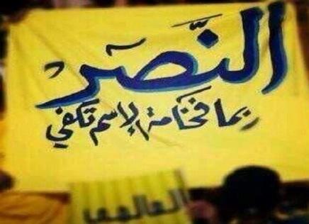 بالصور صورة شعار النصر , اجمل الصور عن الانتصارات 10500 3