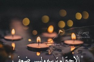صورة توبيكات شكر ع الهديه , اروع الخلفيات الجديده المختلفه