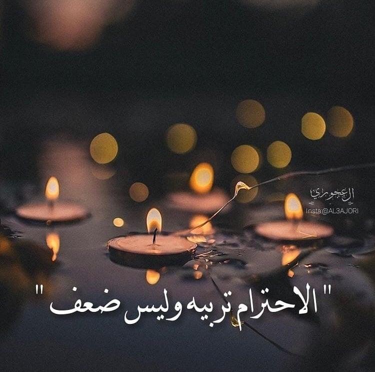صور توبيكات شكر ع الهديه , اروع الخلفيات الجديده المختلفه