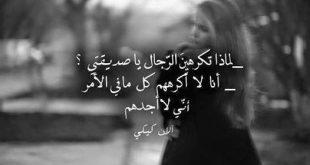 كلام يهز المشاعر , كلمات رومانسيه مختلفه