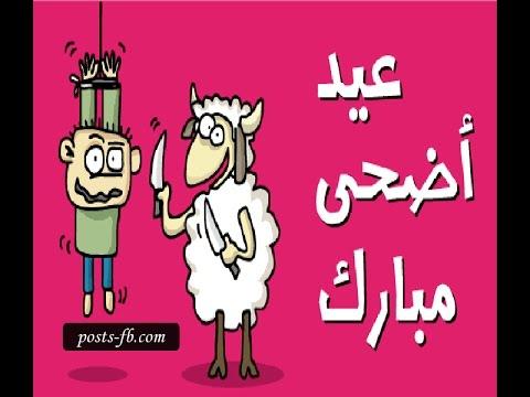 بالصور بوستات فيس للعيد , اروع البوستات المختلفه 10574 9