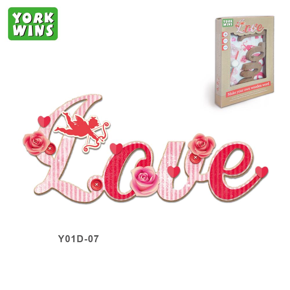 صور زخرفة كلمة احبك , احلي نقشة لكلمة احبك الجميلة
