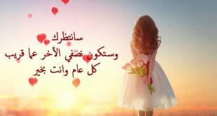 رسائل حب وغرام , مسجات رومانسية عن العشق والهوى