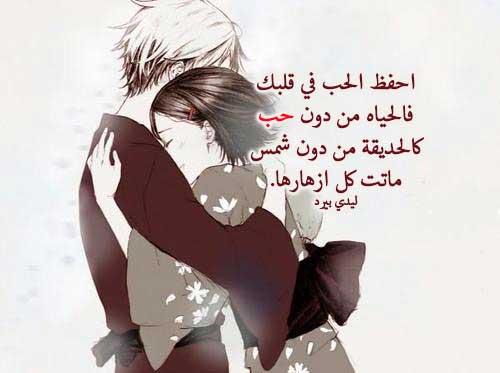 صورة رسائل حب وعشق , اروع الكلمات الرومانسيه الجديده