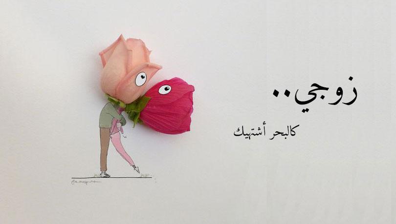 صورة رسائل حب وعشق , اروع الكلمات الرومانسيه الجديده 10758 8