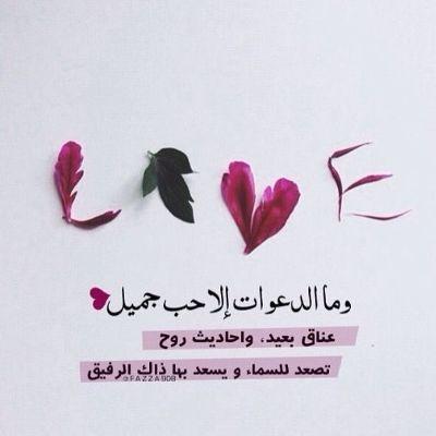 صورة رسائل حب وعشق , اروع الكلمات الرومانسيه الجديده 10758 9